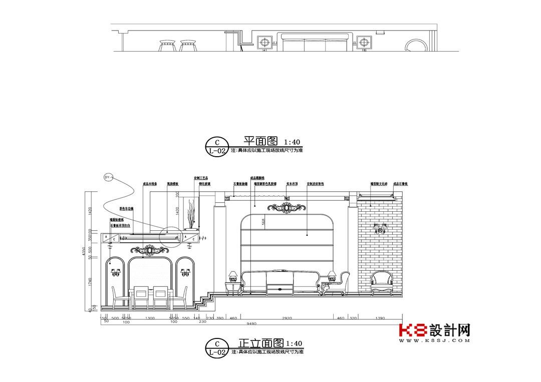 美式乡村4层自建房室内装修cad施工图含效果图