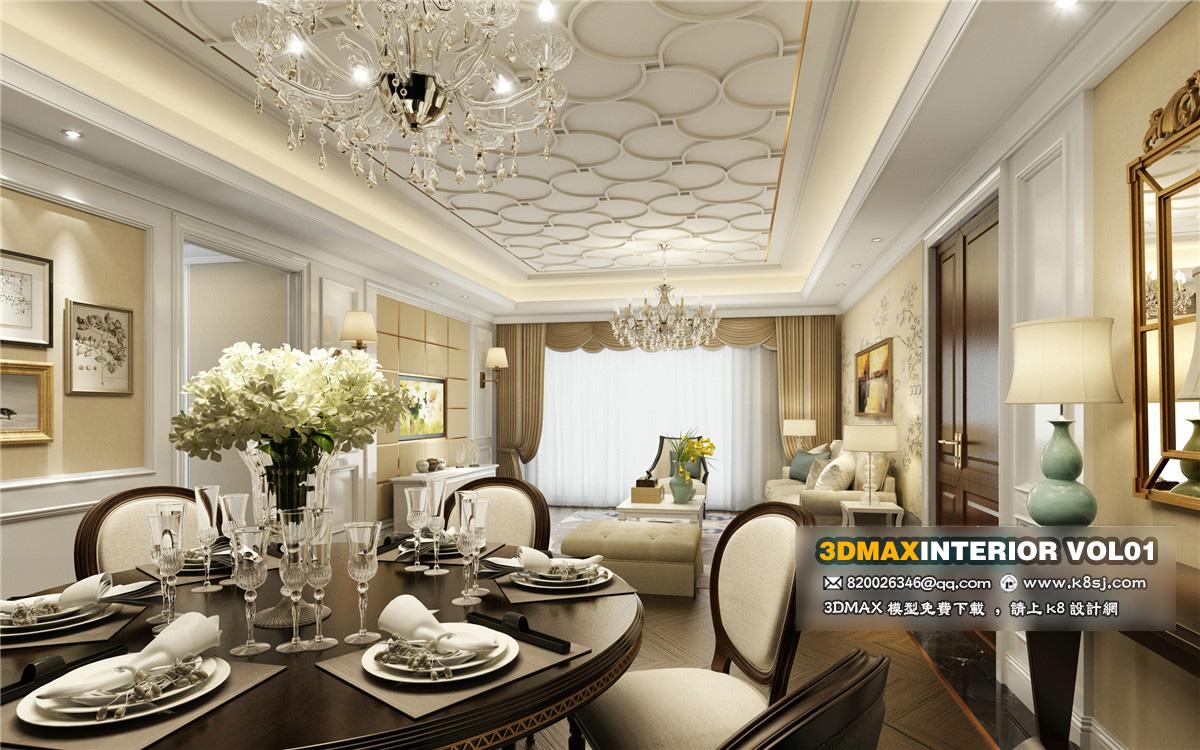 欧式风格客餐厅沙发茶几餐桌椅组合整体3d模型-编号