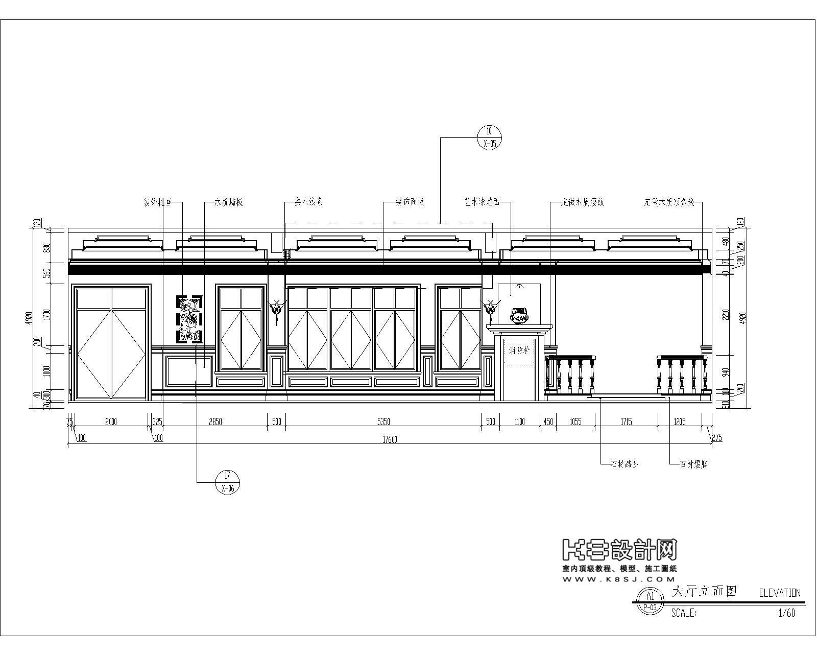 简阳售楼部美式风格室内装修全套CAD施工图及效果图 CAD图纸 k8设